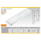 Светильник светодиодный FG18040LED 0,35A47W