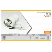 Светильник светодиодный FT9120W